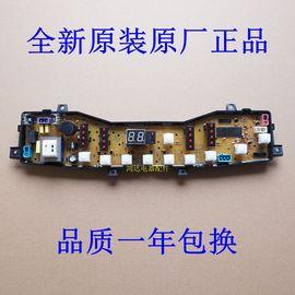 适用美的洗衣机电脑板MB50-3062G MB60-3062G主板 控制板 原装