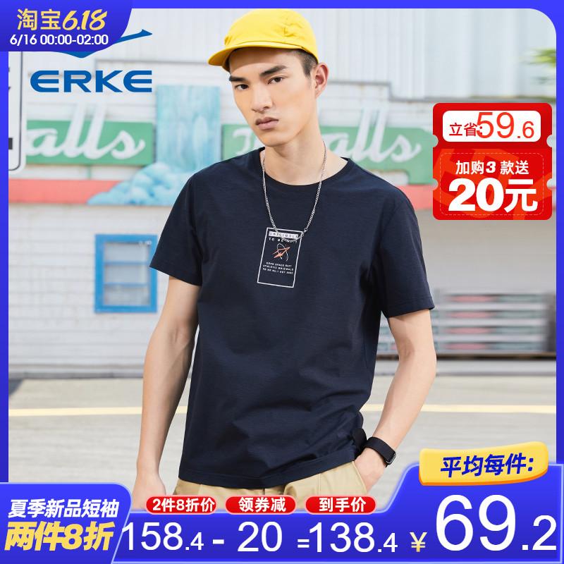 【2件8折】鸿星尔克男T恤夏季新品透气休闲运动宽松女潮上衣短裤