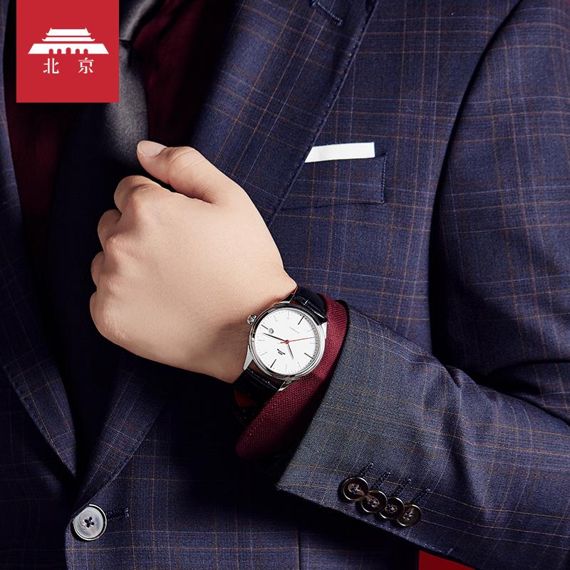 北京手表 新款机械表简约男士手表全自动皮带防水经典手表男正品