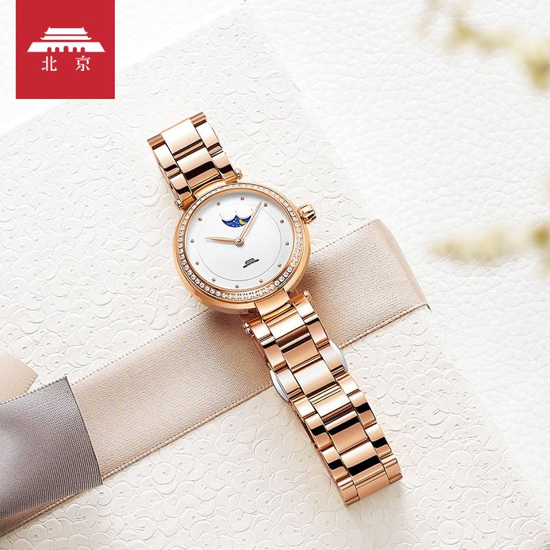 北京手表 新品灵感时尚优雅女士防水镶钻潮流腕表 自动机械女表