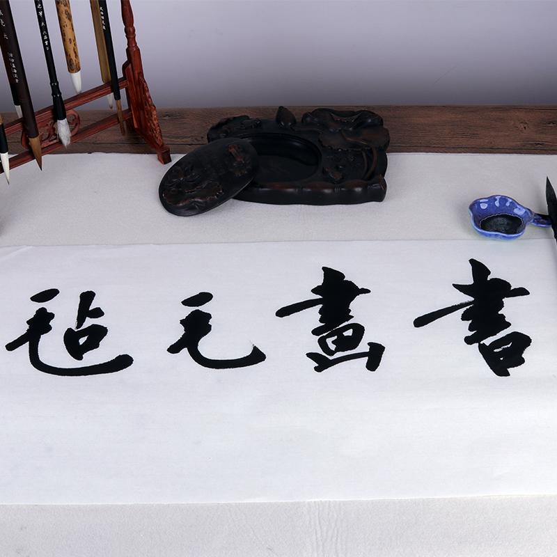 毛毡垫书画毛笔练字书法专用加厚羊毛毡垫写毛笔字垫的毛毡毛笔字布毡六品堂文房四宝国画毛毡