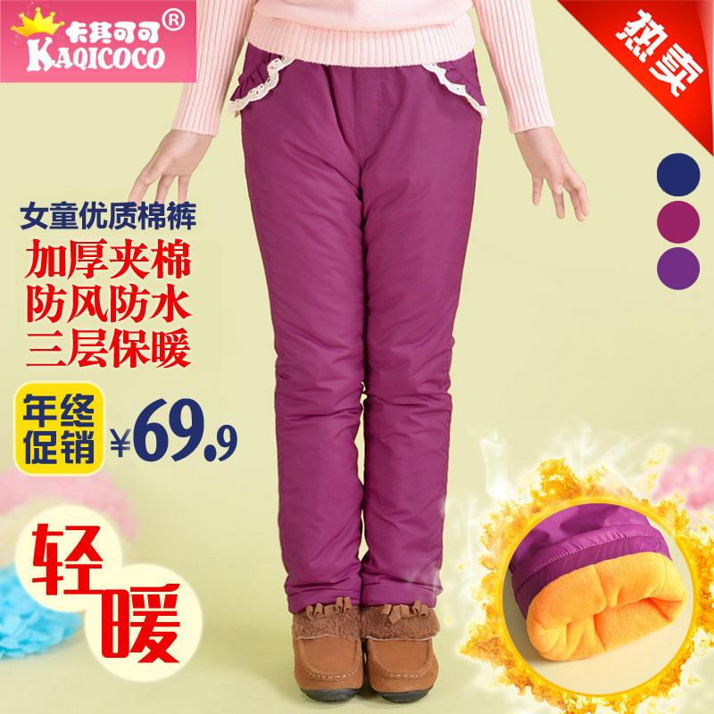 童裝女童卡其可可防風防水花邊加厚保暖夾棉兒童外穿冬棉褲滑雪褲