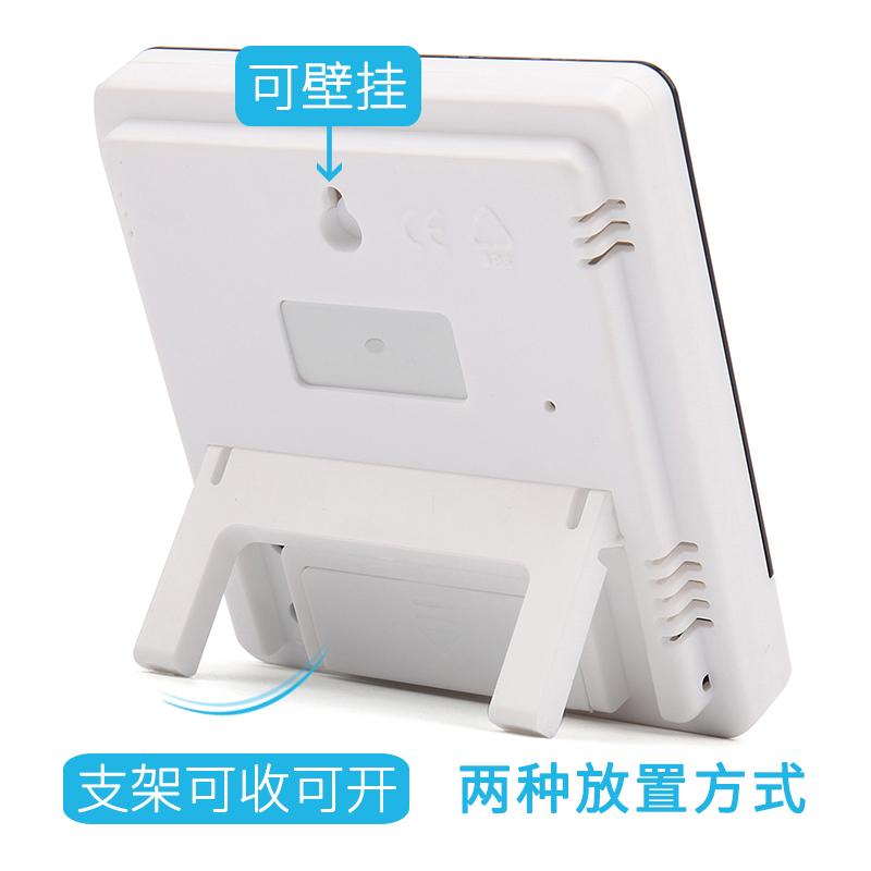 科舰大屏智能药房精准温度计家用室内婴儿房高精度电子温湿度计表