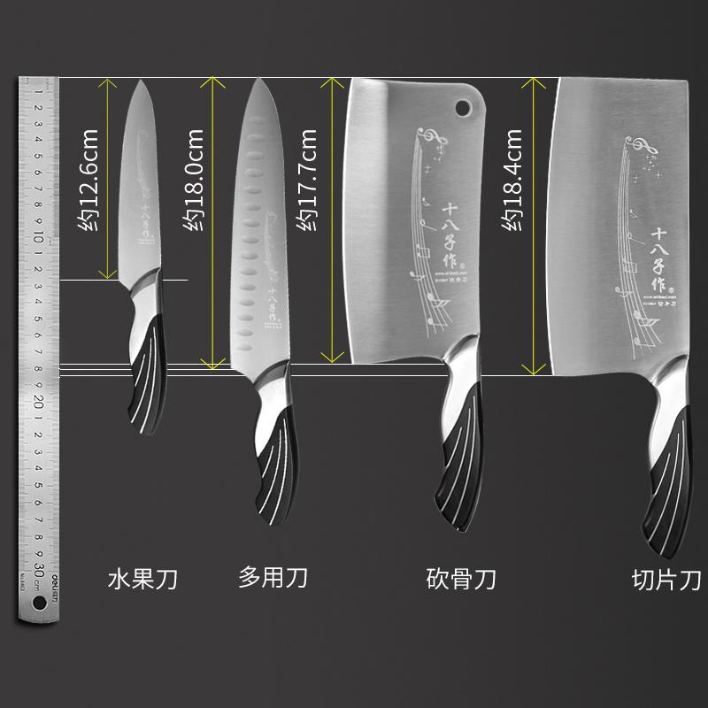 十八子作刀具套装 厨房全套家用菜刀套装切片砍骨厨刀水果刀组合