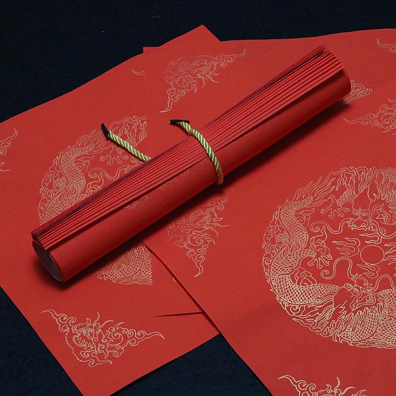 万年红福字斗方对联纸空白春联纸七言红纸手写的宣纸批发洒金门贴