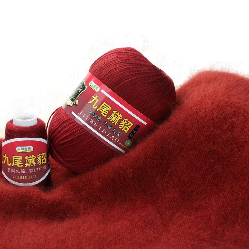 衣织都绣 貂绒毛线6 6 黛貂羊绒线考拉 手编机织围巾线貂绒线
