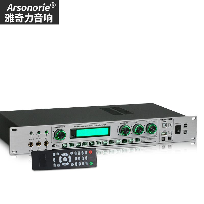 雅奇力专业5.1家庭影院解码混响效果器影K前级啸叫音频处理抑制器