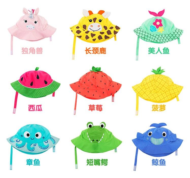 美国ZOOCCHiNi 婴幼儿防晒帽抗紫外线UPF50+卡通动物水果太阳帽