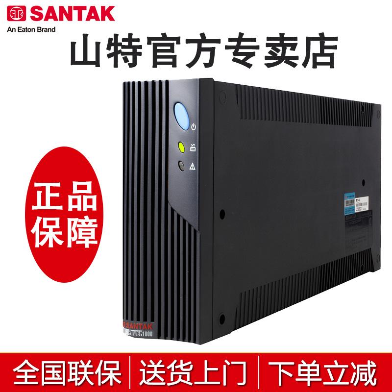 山特ups不间断电源MT1000-PRO 1000VA/600W稳压自动关机应急电源