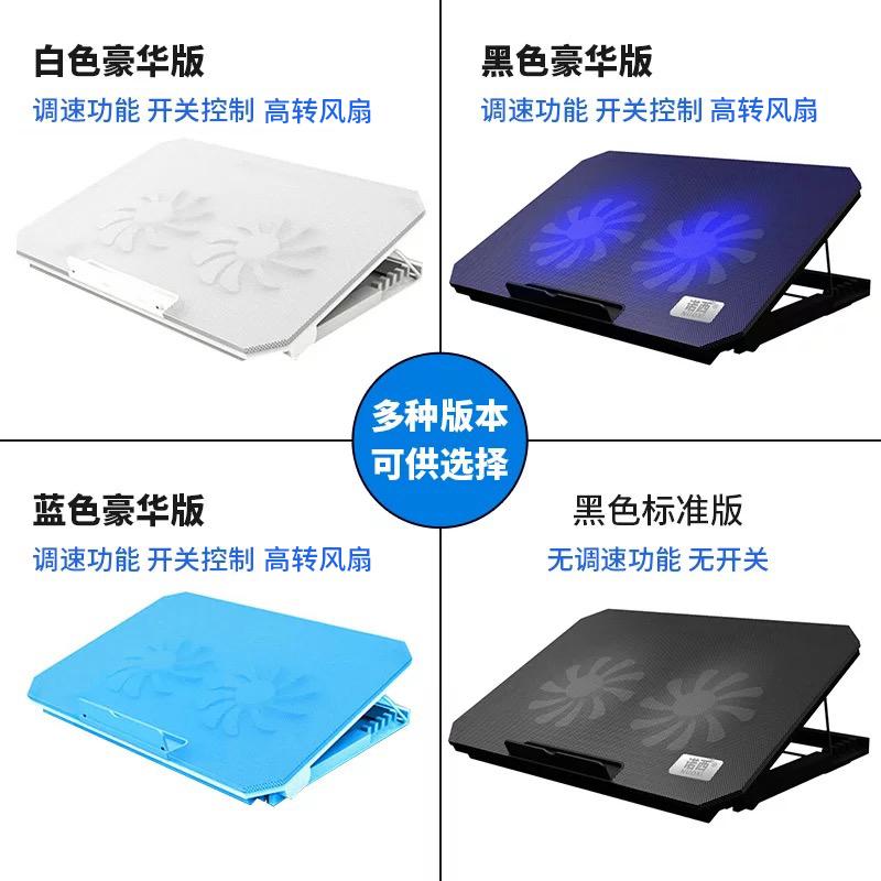 諾西 筆記本散熱器 14寸15.6寸華碩戴爾電腦散熱底座 支架 墊手提排風扇降溫散熱板游戲本通用