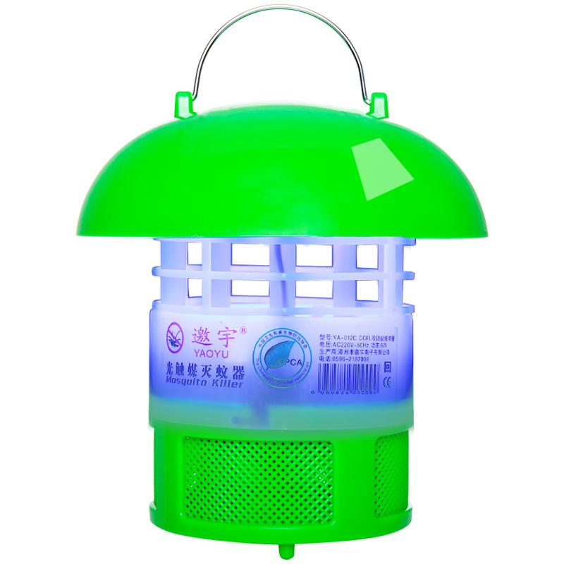 细黑管【110V】邀宇光触媒电子灭蚊灯器 电蚊灯驱蚊灯家用静音