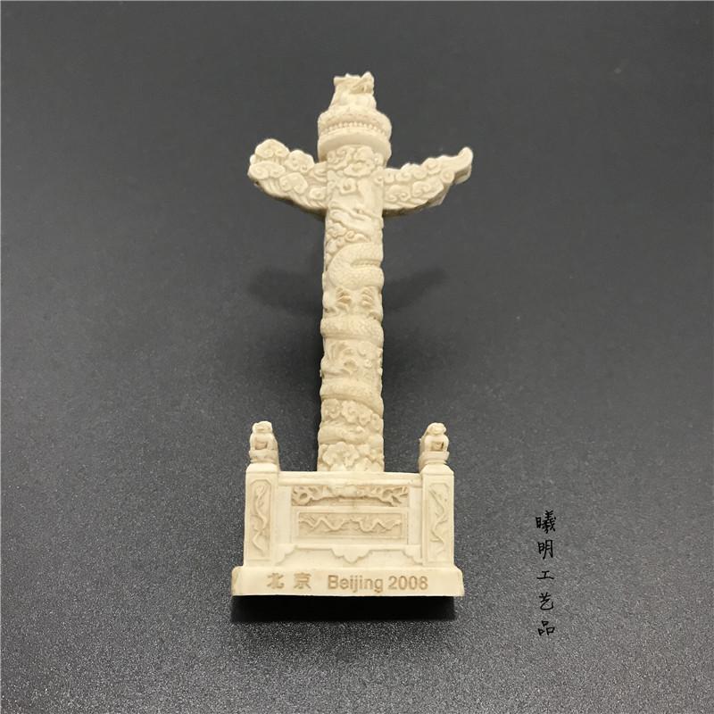 满38包邮新款北京长城胡同天坛华表立体冰箱贴树脂磁性创意纪念品