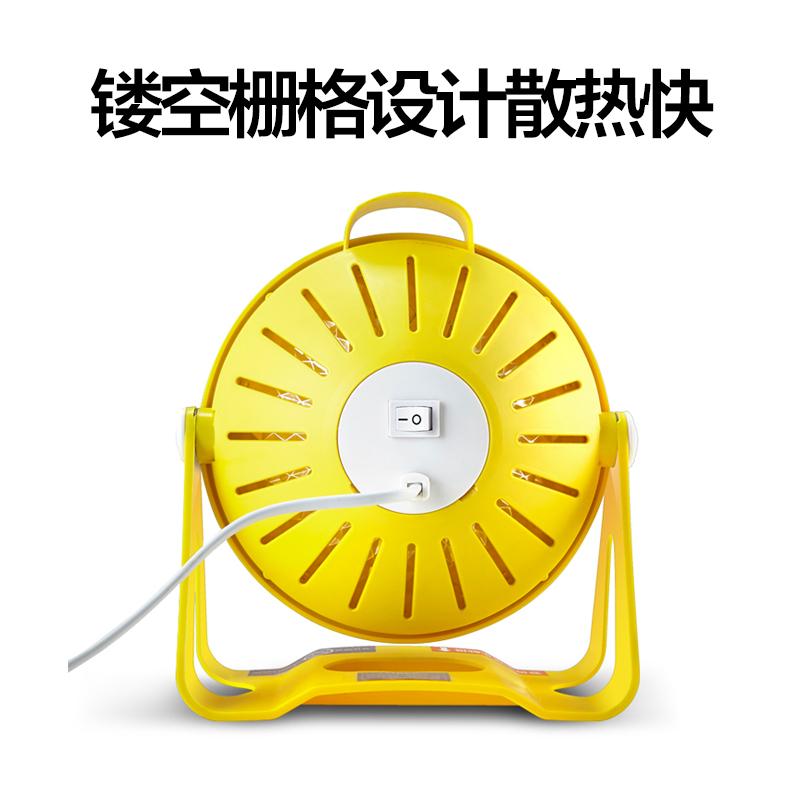 中联迷你小太阳取暖器 台式电暖器家用办公室暖脚器暖风机电暖器