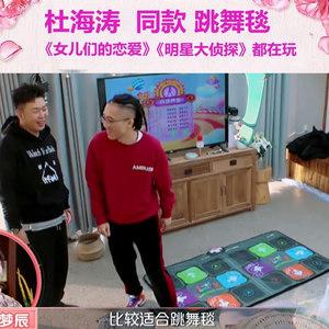 舞霸王无线跳舞毯双人电视跳舞机家用体感手舞足蹈儿童跑步游戏机