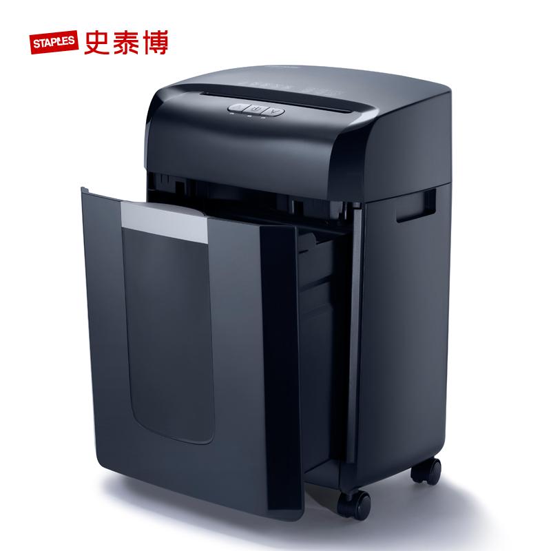 史泰博 S1728文件纸张碎纸机大容量16L 办公250W大功率电动粉碎机