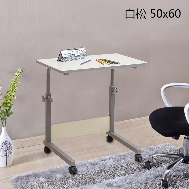 床边移动家用学生写字书桌简约可升降笔记本电脑桌儿童床上小桌子