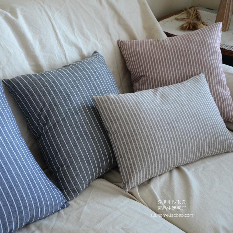 日式簡約現代條紋棉麻藍灰色黑灰色沙發抱枕套靠墊套靠包套靠枕套