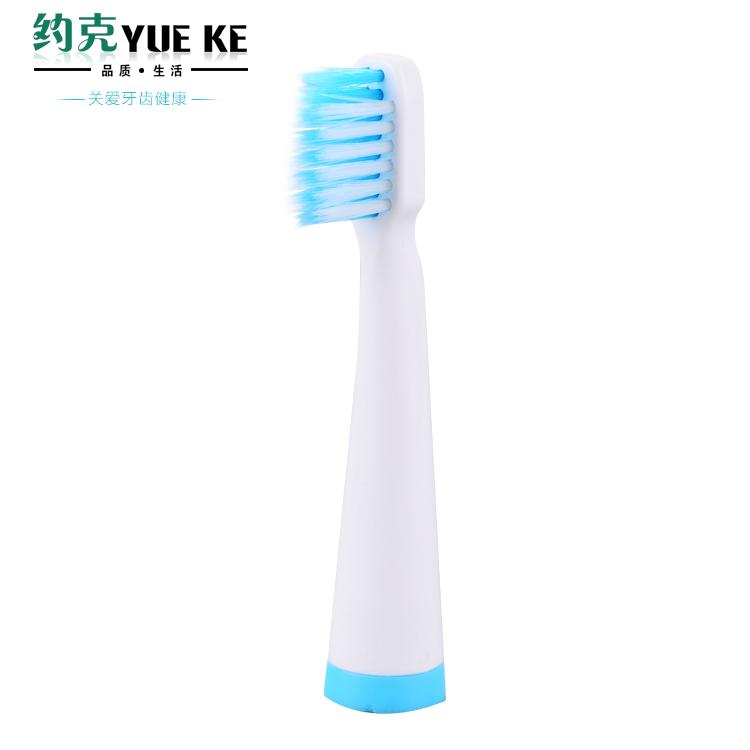 约克电动牙刷成人儿童牙刷声波震动自动软毛牙刷防水智能净白牙齿