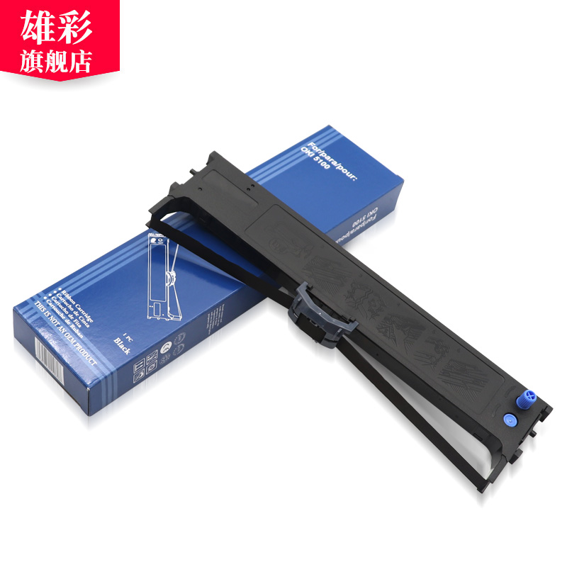 雄彩适用 OKI MICROLINE 7000F+色带架框 7000F+针式打印机色带芯5100F/5150F色带架打印机色带框架芯