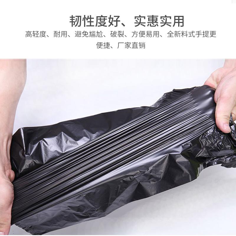 黑色垃圾袋家用厨房加厚手提式背心式一次性中大号塑料袋包邮
