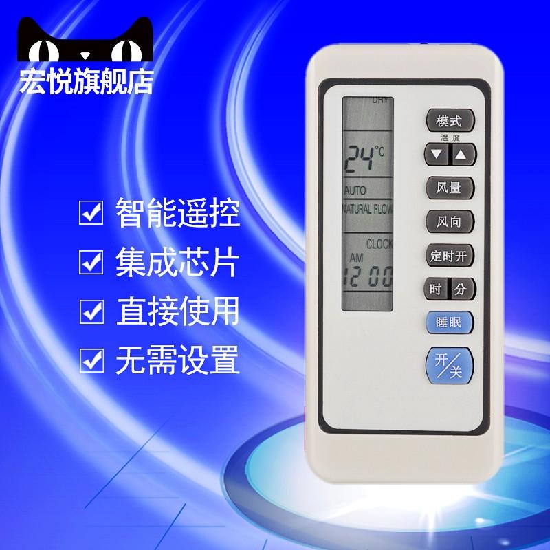 Mitsubishi Electric/三菱SRK285HENF-W RKN502A 325 285 SRK258HENF SRK325HENFSRK3遙控器 電機空調 冷暖