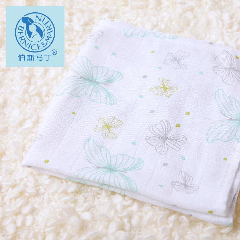 伯斯马丁婴儿竹纤维手帕口水巾围嘴擦嘴巾擦脸巾小手巾方巾2条装