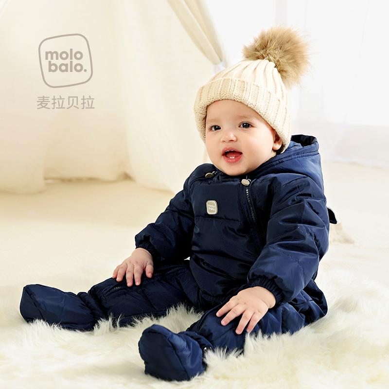 麦拉贝拉婴儿连体保暖羽绒服秋冬装加厚幼儿外出抱衣爬服男女宝宝