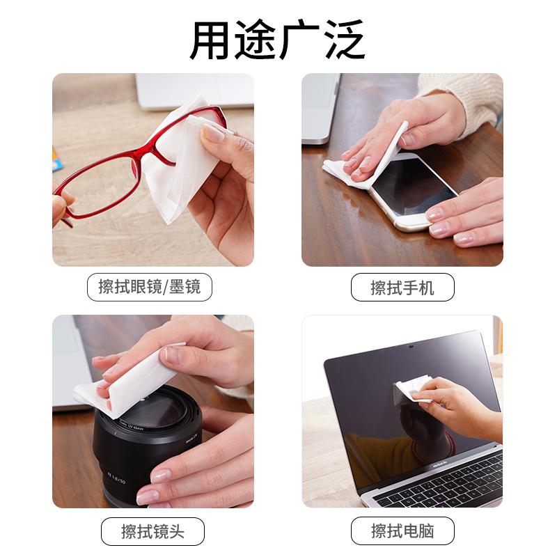 德国进口 镜头纸擦拭眼镜纸擦眼镜布清洁纸湿巾手机电脑眼镜布  HHI