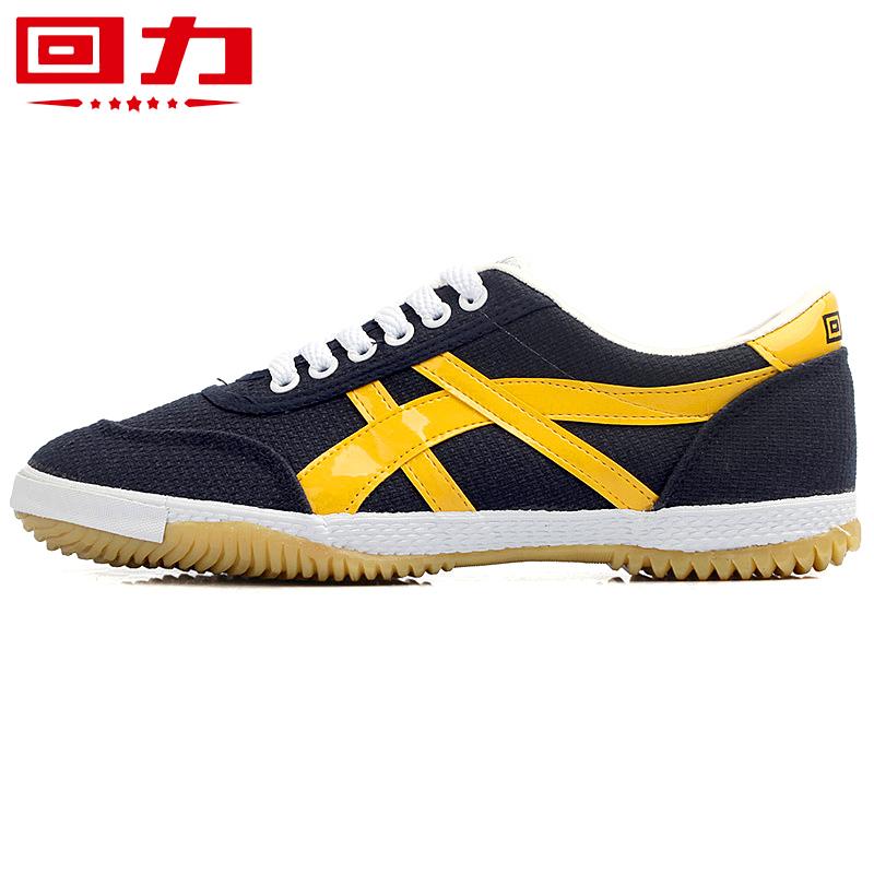 正品回力運動鞋透氣慢跑鞋復古男鞋女鞋休閒跑步鞋經典款帆布鞋