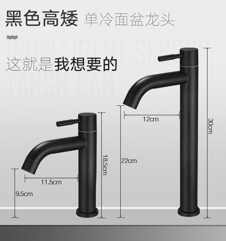 九牧王黑色单冷水龙头阳台洗手盆欧式洗脸盆卫生间面盆单冷龙头