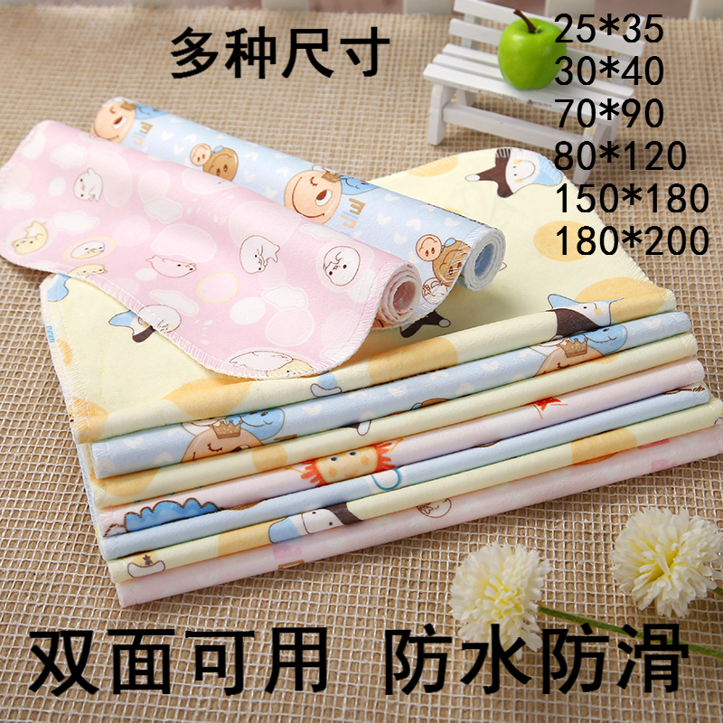 婴儿水晶绒隔尿垫防水可洗新生儿宝宝尿垫双面可用透气月经姨妈垫