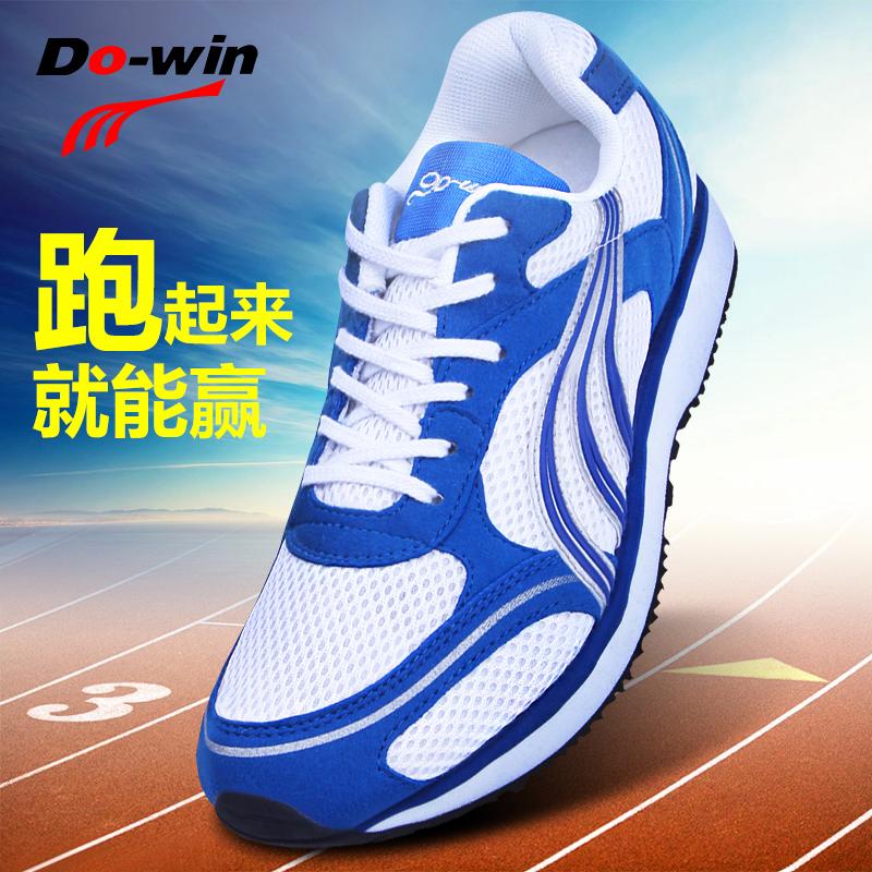 正品多威跑鞋 慢跑鞋輕量減震 男女透氣運動跑步馬拉松鞋M3501A