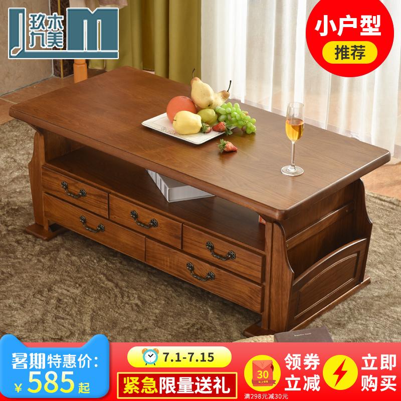 實木茶几簡約現代中式客廳長方形小戶型帶抽屜儲物電視櫃組合整裝