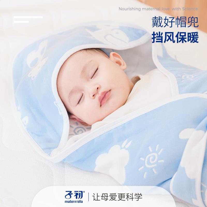 子初婴儿抱被秋冬季初生新生儿襁褓包棉纱纯棉防惊跳宝宝外出包被