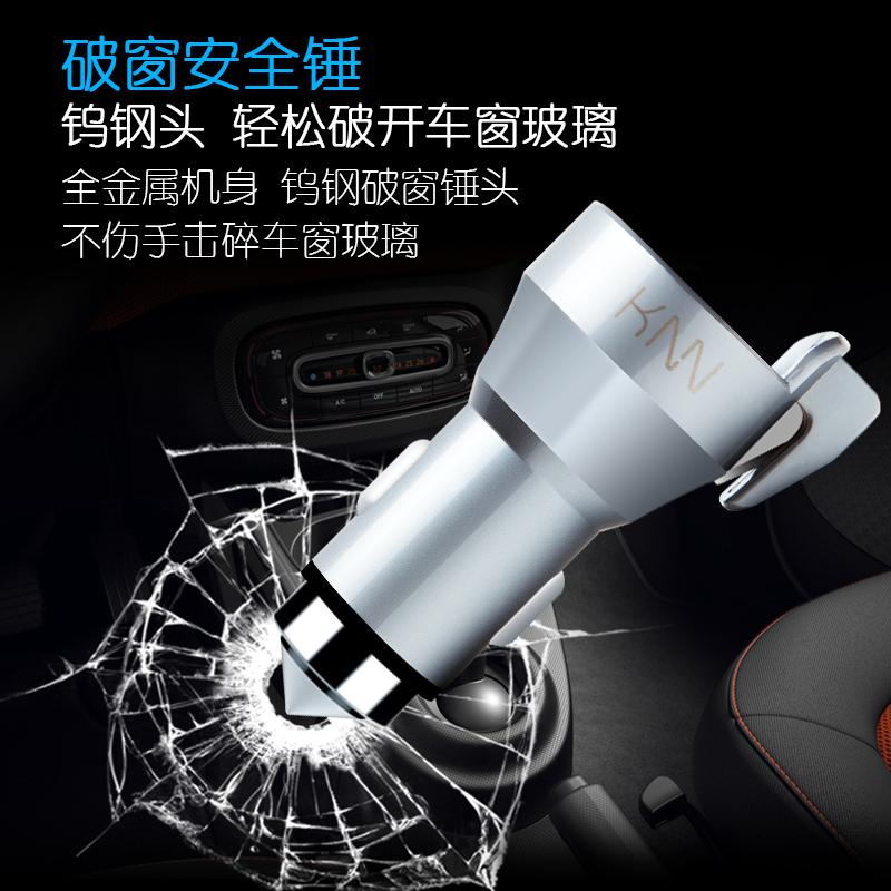 车载充电器QC2.0/3.0安全快速稳定充电汽车多功能双USB输出智能快速金属手机平板9V2A苹果安卓通用多功能车充