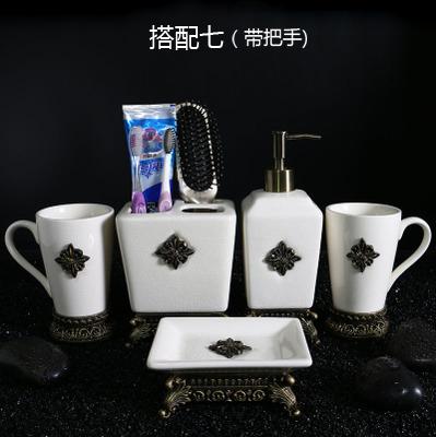 欧式一体式裂纹陶瓷卫浴五件套洗手间牙刷杯漱口杯刷牙杯洗漱套装