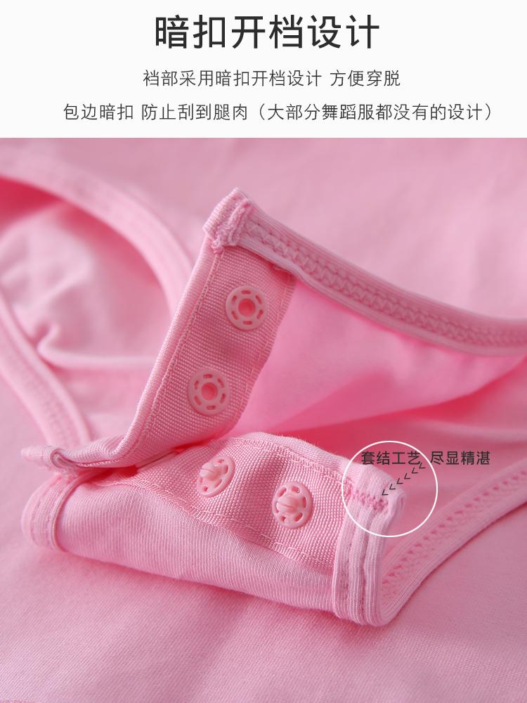 儿童舞蹈服女童练功服夏季短袖女孩芭蕾舞裙中国舞考级服装套装