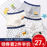 Children's underwear boys cotton boxer 12 teenagers 15 years old baby cotton four-horned children's girls 100% shorts