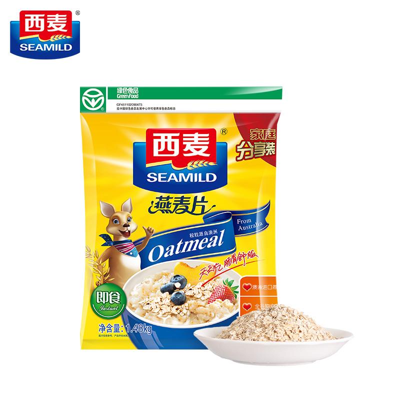 西麦纯燕麦片1480g原味冲饮营养无添加蔗糖早餐速食健身懒人食品