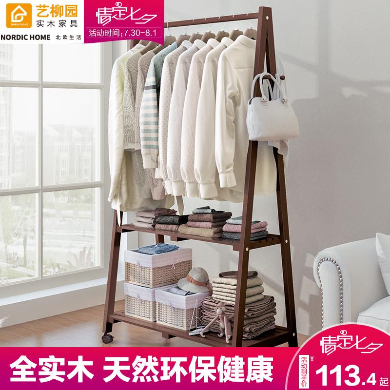 衣帽架落地衣架家用實木臥室歐式室內掛衣架客廳簡約衣服架創意