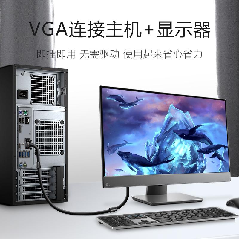 达而稳 vga线电脑显示器主机连接线数据延长线视频投影仪5/10米