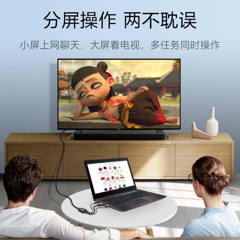 达而稳 VGA转HDMI线电脑to电视VGA视频连接线高清转接头USB转换器台式主机接投影数据线带音频转换接口