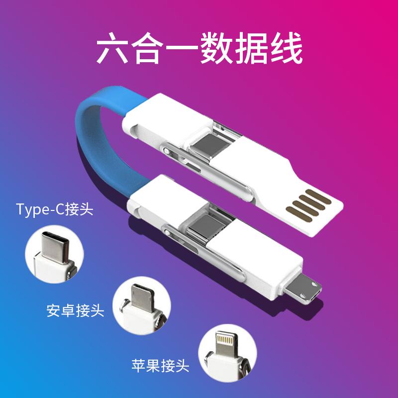 雙頭type-c便攜迷你鑰匙扣數據線小巧三合一介面充電寶充電線短蘋果閃充USB華為筆記本電腦數據傳輸線一拖四