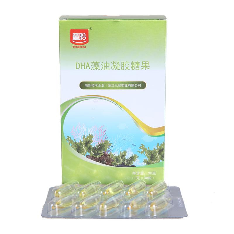童聪 DHA藻油 宝宝儿童智力夹心型凝胶糖果 制药企业国产 30粒装