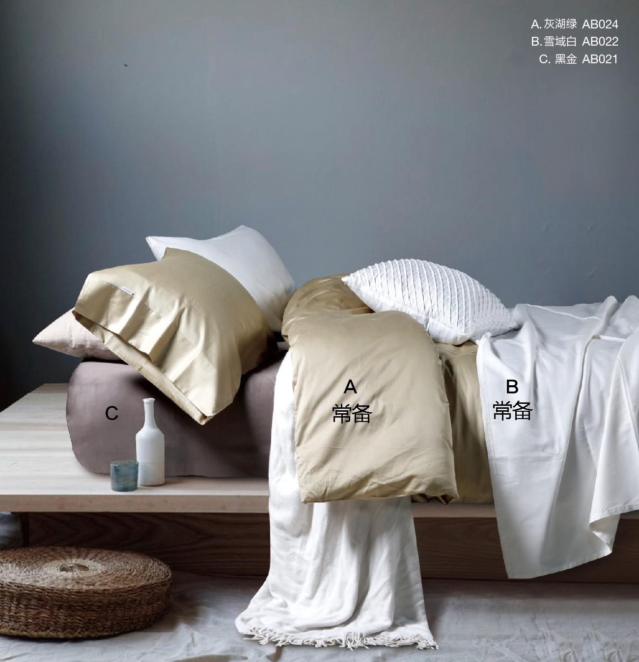 60支纯棉贡缎床单被套枕套纯色单件单人双人春秋季素色1.8米2.0m