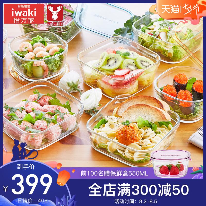 玻璃飯盒日本iwaki/怡萬家耐熱保鮮盒微波爐加熱便當盒冰箱收納盒
