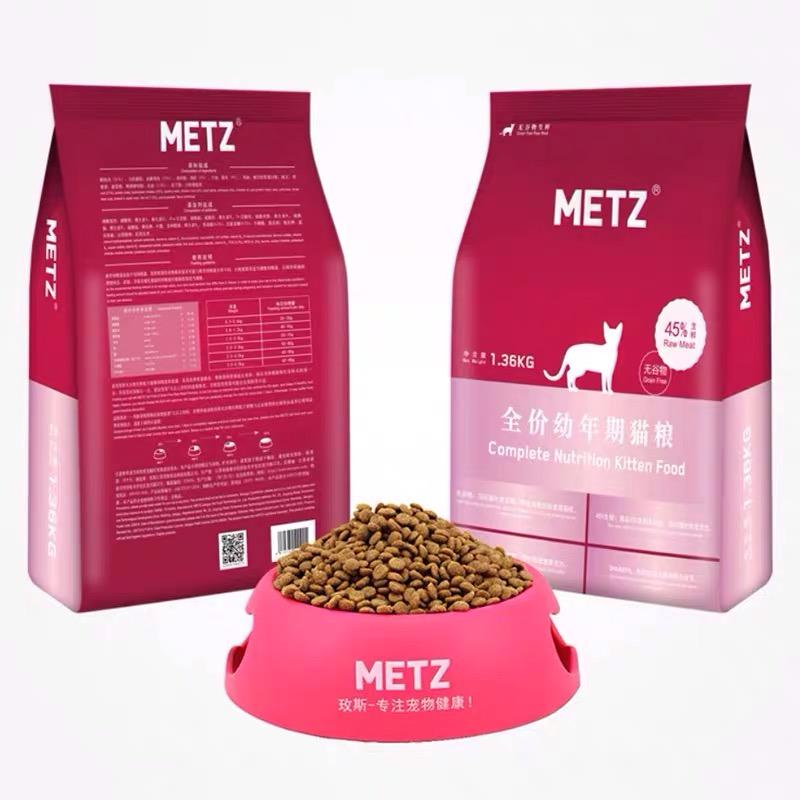 玫斯无谷物生鲜幼猫粮猫咪主粮1.36KG英短美短1-4-12个月小猫奶糕优惠券