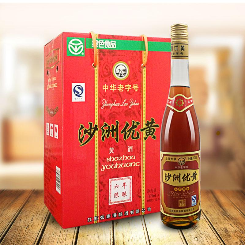 瓶整箱 6 670ml 度清爽半干型大容量黄酒 12 沙优六年陈 沙洲优黄黄酒
