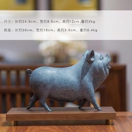 纯铜猪招财摆件福气可爱猪家居装饰品客厅酒柜玄关工艺品礼品大号