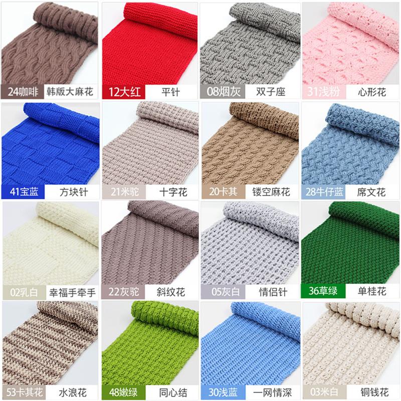 乐织 手工diy编织送男友女自织围巾毛线团粗线球情人牛奶棉材料包